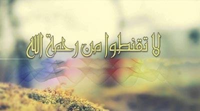 خواص دعای شرف شمس