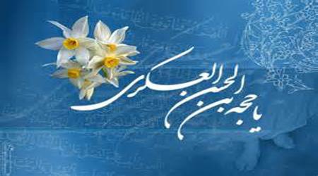 آیا امام زمان (عج) اسلامی جدید می آورد؟
