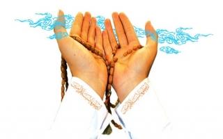 برای اینکه دعاهایمان مستجاب شود چکار باید کرد؟