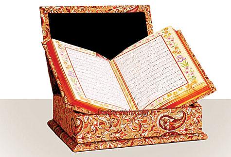 آیا همه چیز در قرآن آمده است؟