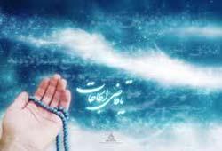 چرا نماز و قرآن را باید به صورت عربی خواند؟