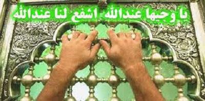 نظر قرآن در مورد شفاعت چیست؟