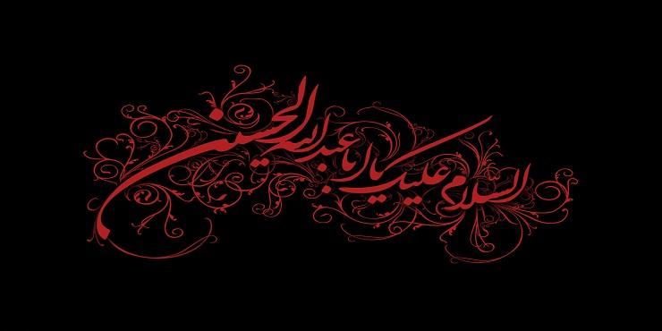 زندگی نامه امام حسین