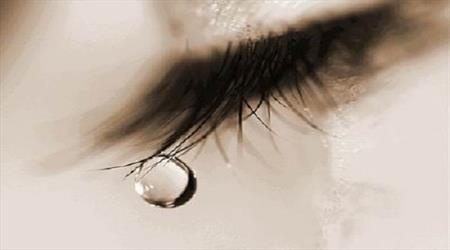 اشک چشم