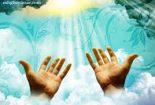 آثار دعا در زندگی دنیا و آخرت