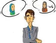 نارضایتی خانواده پسر با ازدواج