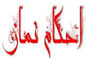 حکم تاخیر عمدی نماز چیست؟