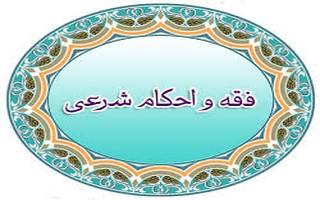 خواندن نماز آیات موقع رعد وبرق و بادهای زرد و سرخ و سیاه