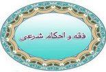تعیین وقت نماز با استفاده از تقویم
