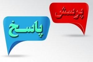 چرا در اسلام مرد میتواند برخلاف میل همسر چهار زن بگیرد؟