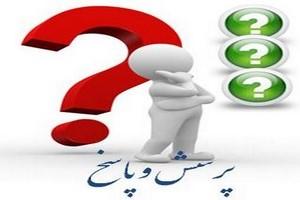 حد مجاز انحراف از قبله در نماز