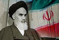 نقش امام خمینی (ره) در رهبری انقلاب اسلامی