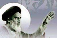 رهبری امام خمینی در مراحل مختلف نهضت اسلامی