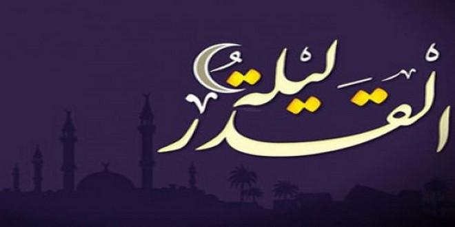 آیا نزدیکی در شب قدر حرام است؟